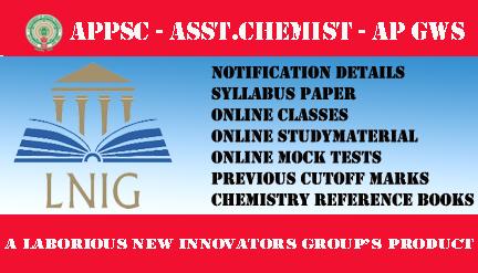 APPSC ASST CHEMIST AP GWS